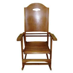 Chaise Berçante Doris Brun