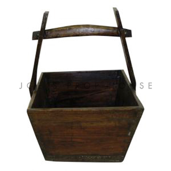 Woodro Solid Wood Square Basket w/handle