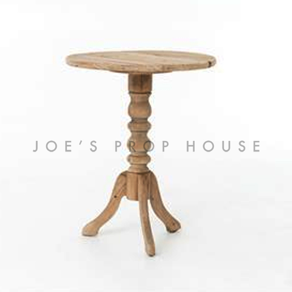 Belvedere Round End Table