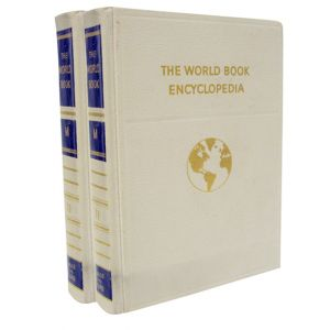 The World Book Encyclopedia Hard Cover Books
