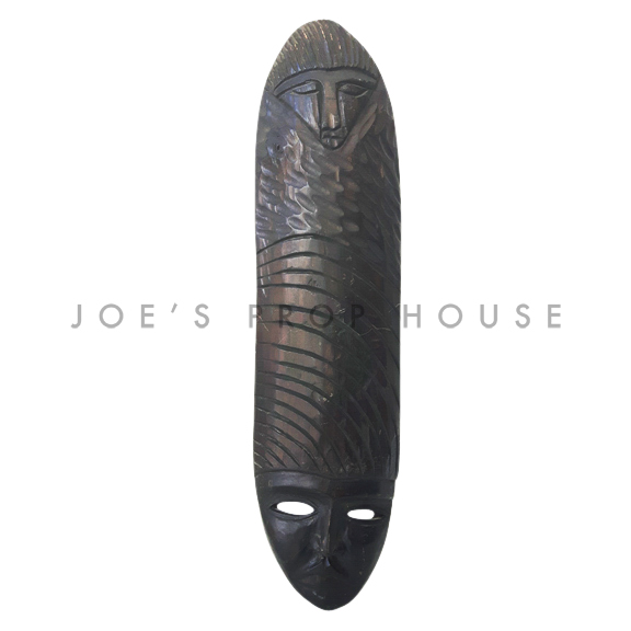 Sekelaga Long African Wooden Mask Dark Brown
